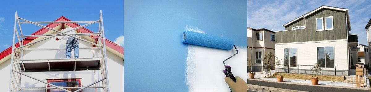 一般外壁塗装